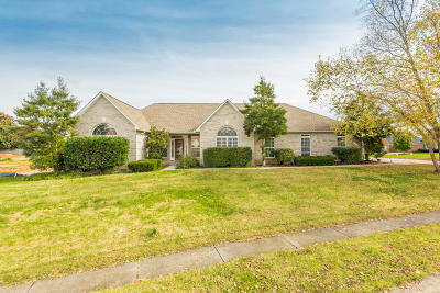 Alcoa Single Family Home For Sale: 1602 Aberdeen Drive