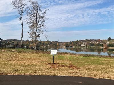 Blount County, Knox County, Loudon County, Monroe County Residential Lots & Land For Sale: 1500 Regiment Way