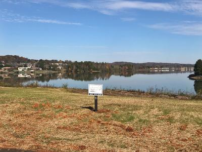 Blount County, Knox County, Loudon County, Monroe County Residential Lots & Land For Sale: 1508 Regiment Way