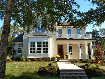 Knoxville TN Single Family Home For Sale: $727,431