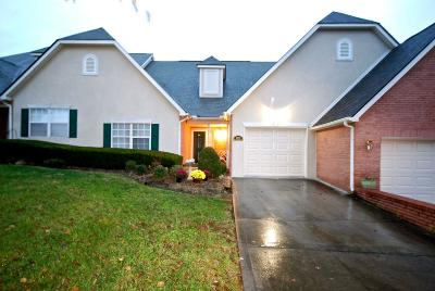 Knoxville TN Single Family Home For Sale: $157,500