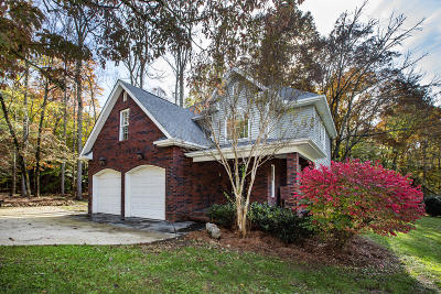 Walland Single Family Home For Sale: 4064 Rocky Branch Rd