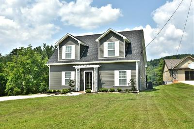 Union County Single Family Home For Sale: 158 Hickory Valley Rd