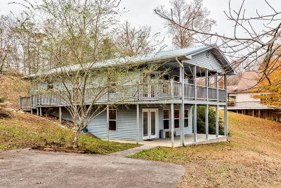 Single Family Home For Sale: 398 Perry Smith Lane