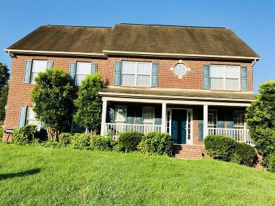 Knoxville TN Single Family Home For Sale: $234,500