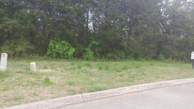 Knoxville Residential Lots & Land For Sale: 12172 Fredericksburg Blvd
