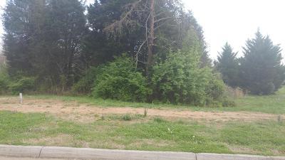 Knoxville Residential Lots & Land For Sale: 0 Fredericksburg Blvd