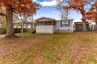 Maryville Single Family Home For Sale: 5043 Pea Ridge Rd