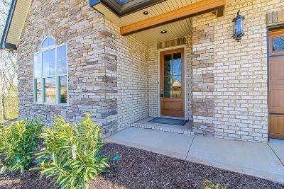 Knoxville Single Family Home For Sale: 1830 Serene Cove Way