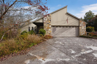 Maryville Single Family Home For Sale: 2129 Southwood Dr
