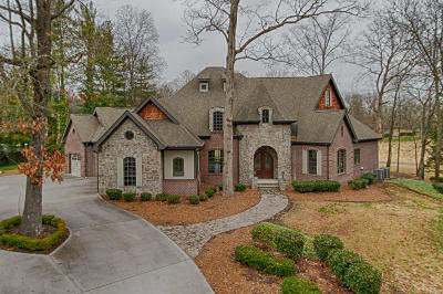 Knoxville Single Family Home For Sale: 130 Champions Point