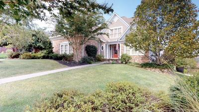 Maryville Single Family Home For Sale: 1718 Inverness Drive