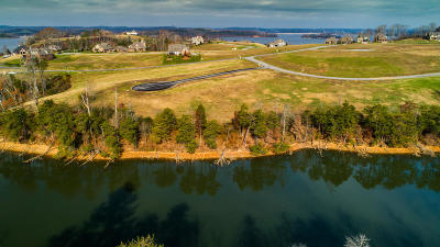 Loudon County Residential Lots & Land For Sale: 205 Admiral Court