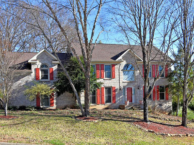 Knoxville Single Family Home For Sale: 1456 Knightsbridge Drive