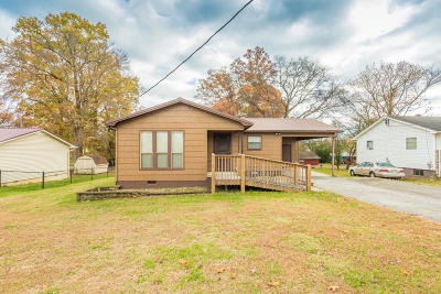 Knoxville Single Family Home For Sale: 4020 Valley View