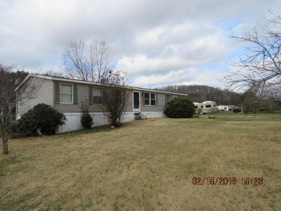 Single Family Home For Sale: 112 Wolf Creek Rd