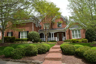Knoxville Single Family Home For Sale: 818 Prince George Parish Drive