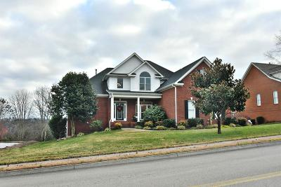 Lenoir City Single Family Home For Sale: 500 Oak Chase Blvd