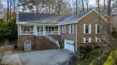 Blount County Single Family Home For Sale: 705 & 709 Jameswood Drive