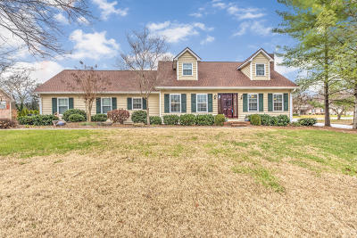 Blount County Single Family Home For Sale: 1503 Woodward Court