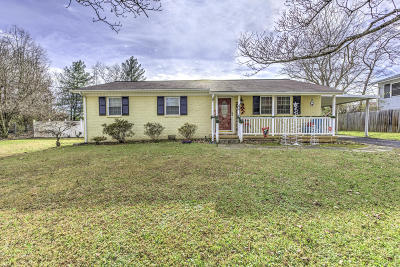 Knoxville TN Single Family Home For Sale: $149,999