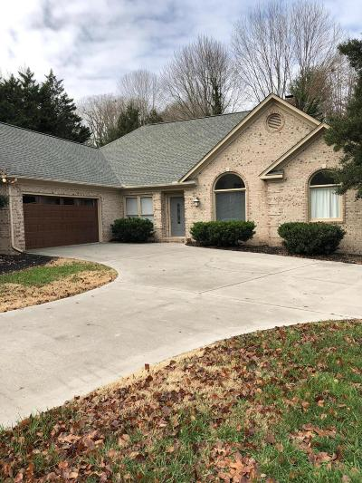 Anderson County, Campbell County, Claiborne County, Grainger County, Union County Single Family Home For Sale: 35 Riverside Drive