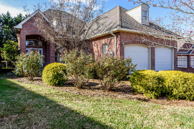 Maryville Single Family Home For Sale: 219 Savannah Park Drive