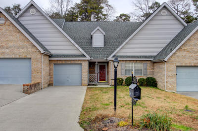 Knoxville Condo/Townhouse For Sale: 3400 Lexann Lane