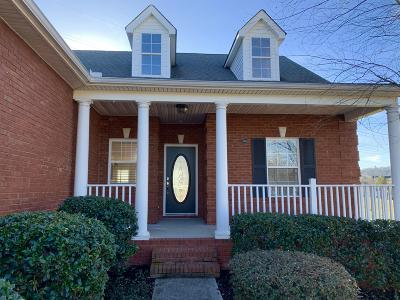 Knoxville Single Family Home For Sale: 4615 Linton Rose Lane