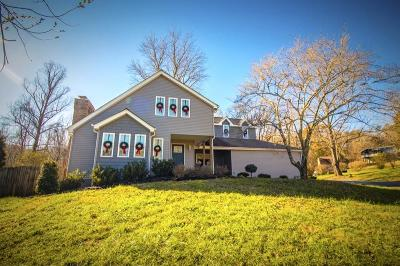 Clinton Single Family Home For Sale: 150 Meadow Lane