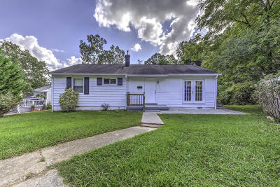 Oak Ridge Single Family Home For Sale: 311 East Drive