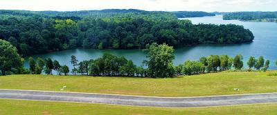 Alcoa, Friendsville, Greenback, Knoxville, Louisville, Maryville, Rockford, Sevierville, Seymour, Tallassee, Townsend, Walland, Lenoir City, Loudon, Philadelphia, Sweetwater, Vonore, Coker Creek, Englewood, Madisonville, Reliance, Tellico Plains Residential Lots & Land For Sale: 985 Bulwark Way