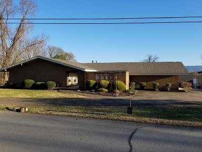 Maryville TN Single Family Home For Sale: $239,900