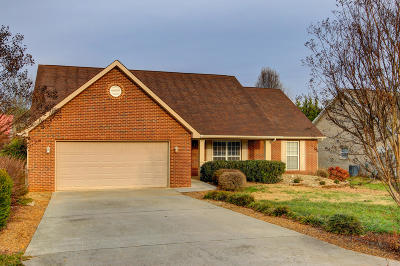 Maryville TN Single Family Home For Sale: $189,900