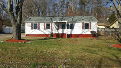 Knoxville TN Single Family Home For Sale: $128,500