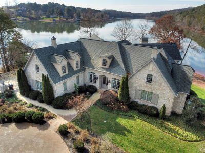 Blount County, Knox County, Loudon County, Monroe County Single Family Home For Sale: 1749 Rarity Bay Pkwy