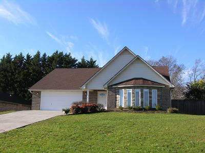 Maryville Single Family Home For Sale: 1241 Edinburgh Drive