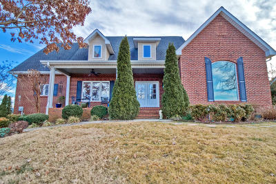Maryville Single Family Home For Sale: 4420 Legends Way