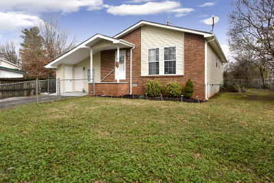 Maryville Single Family Home For Sale: 405 Bonnie Brae Drive