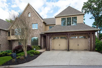 Knoxville Condo/Townhouse For Sale: 1412 Villa Forest Way