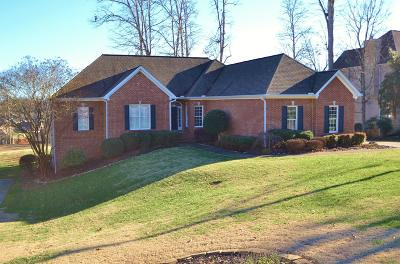 Lenoir City Single Family Home For Sale: 750 Oak Chase Blvd