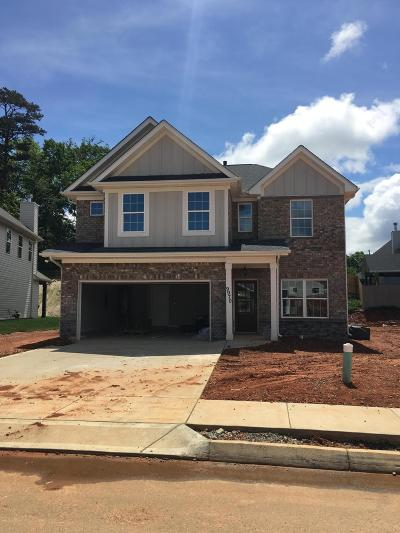 Knoxville Single Family Home For Sale: 9970 Hummingbird Lane
