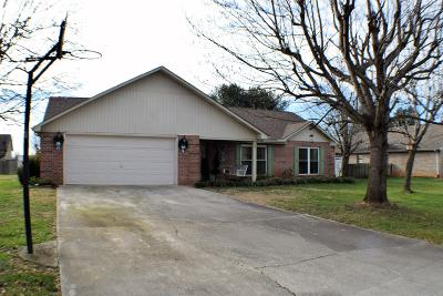 Maryville Single Family Home For Sale: 1521 Peabody Drive