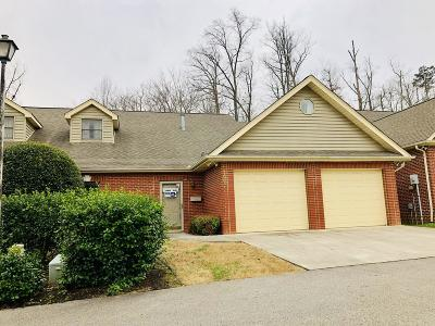Lenoir City Condo/Townhouse Pending - Continue To Show - I: 125 Pinewood Drive