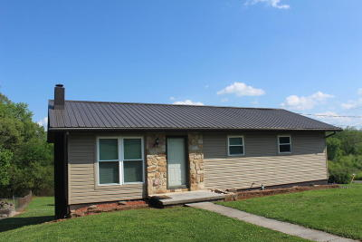 Maryville TN Single Family Home For Sale: $170,000