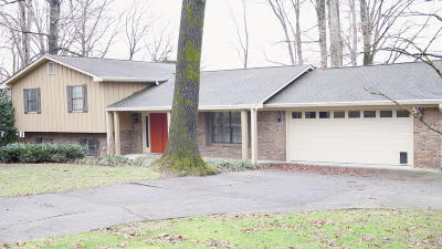 Maryville Single Family Home For Sale: 2215 Chesterfield Drive