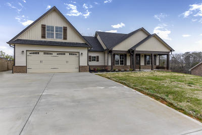 Maryville Single Family Home For Sale: 1547 Crestridge Drive
