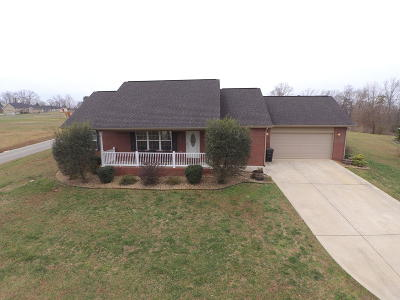 Maryville TN Single Family Home For Sale: $192,500