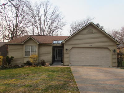 Crossville Single Family Home For Sale: 114 Howard Terrace