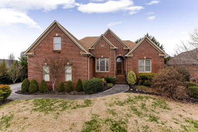 Alcoa Single Family Home For Sale: 1709 Crosswinds Way